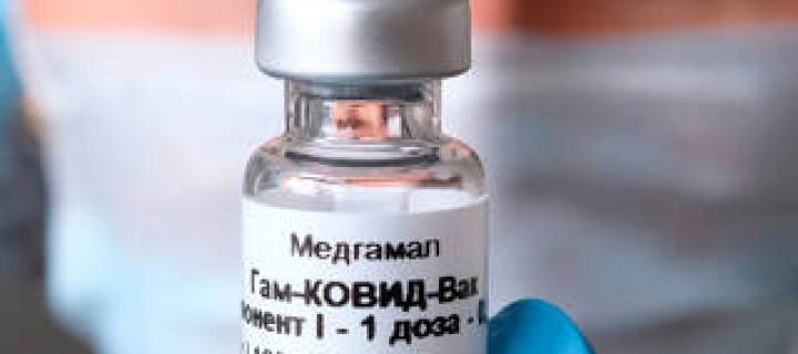 Пункты по проведению вакцинации  против COVID-19 взрослого населения  (г.Махачкала, г. Каспийск)